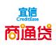 商通贷-电商信用贷款