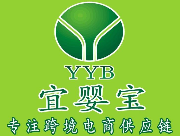廣州保稅倉