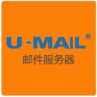 邮件服务器搭建