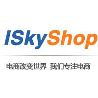 ISkyShop B2B2C商城系统