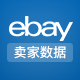 eBay数据分析