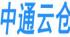 入驻云仓电商产业园