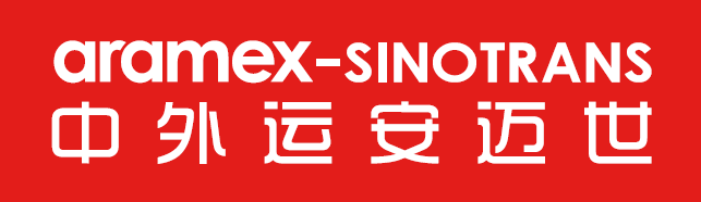 Aramex-跨境电商物流解决方案