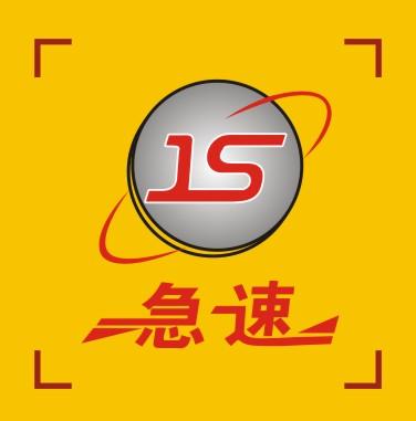 JS跨境电商融合发货系统