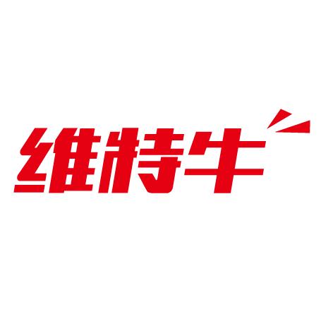 维特牛—电商品牌维权