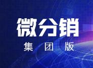 微信公众号开发,微信公众号运营