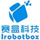 賽盒ERP跨境電商一體化解決方案