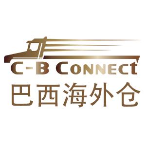 上海驿川巴西海外仓
