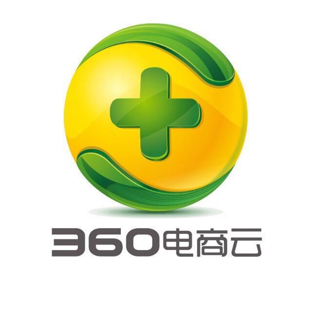 360电商云3PL第三方物流管理系统