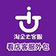 京东微信有赞客服外包 客服托管