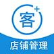智讯开店宝V1.2.9