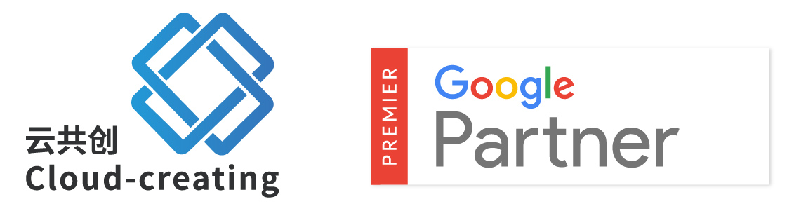 Google AdWords海外營銷推廣