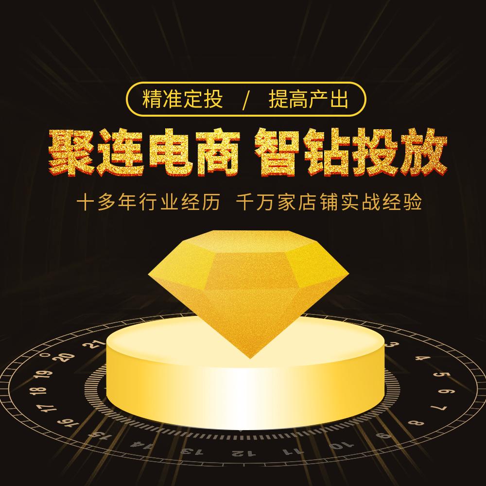 上海聚连钻展_智钻澳门网上赌博网站大全