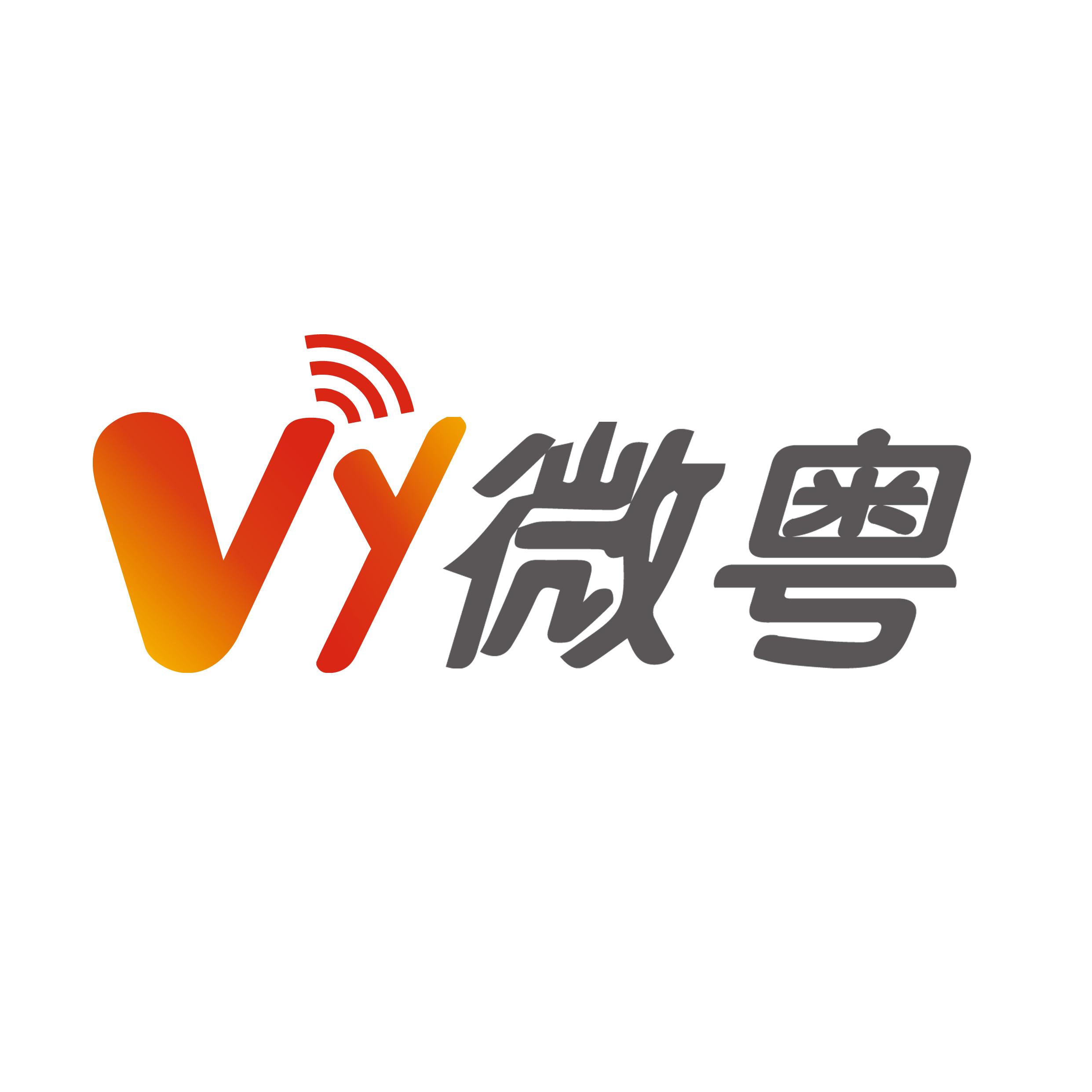小程序定制開發|廣州小程序開發