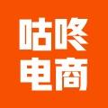 杭州天貓淘寶代運營網店托管