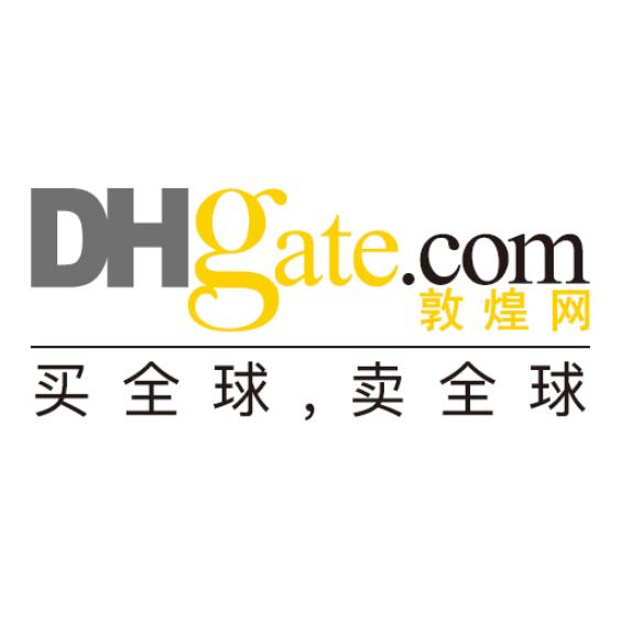 敦煌网外贸平台-B2B外贸网站