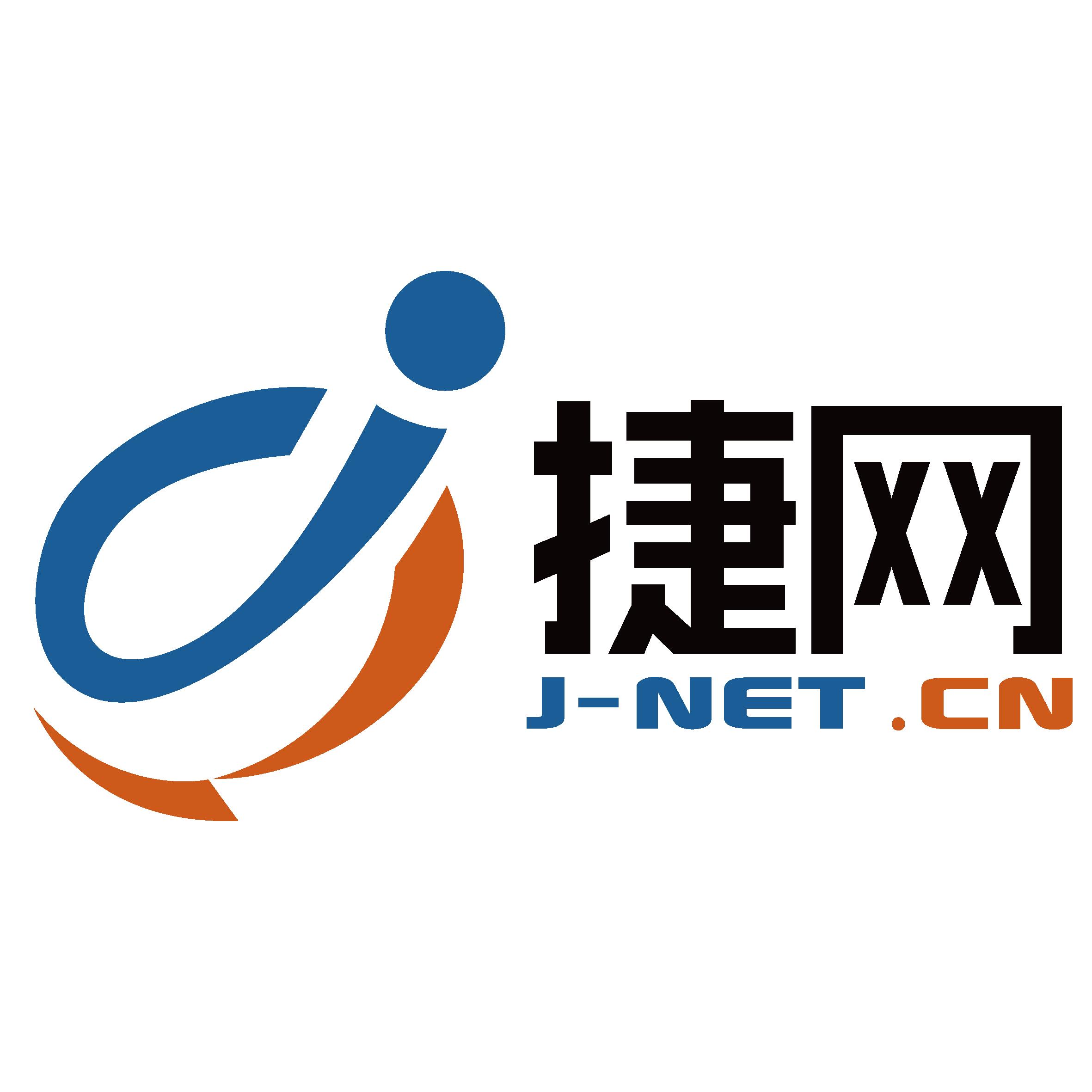J-NET加拿大专线