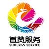 拼多多代运营 网店推广 杭州首赞