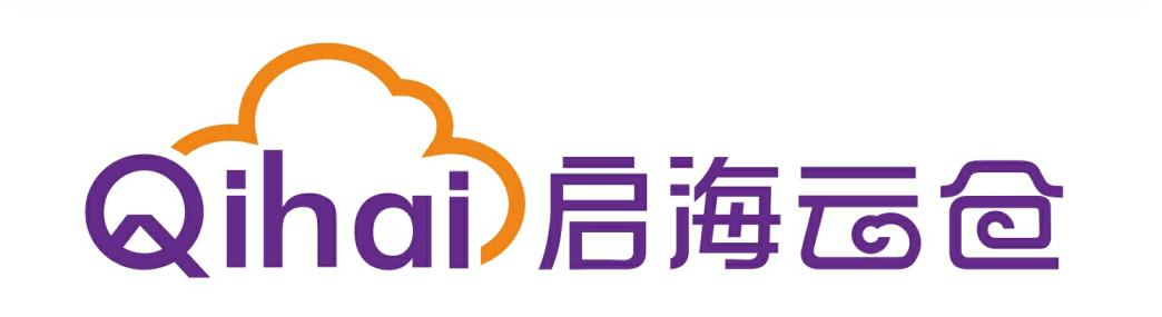 启海云仓--仓配一体化服务