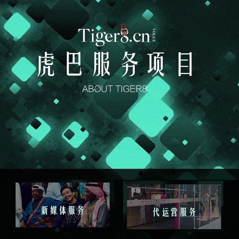 虎巴股份 - 专业乐虎娱乐国际城代运营服务