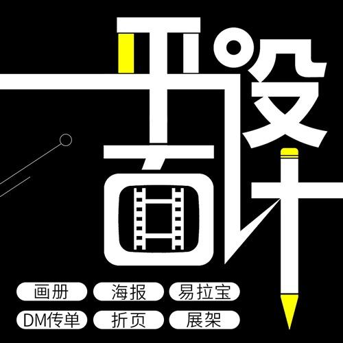 天貓京東淘寶平面設計