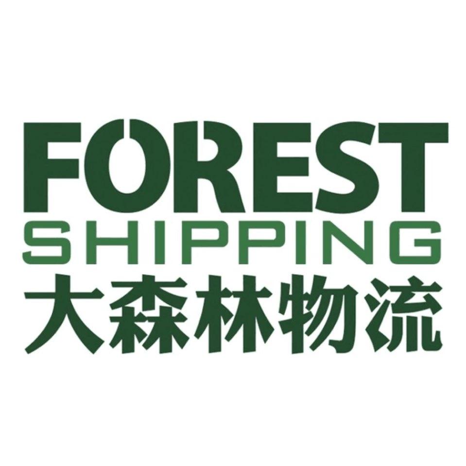 大森林物流:倉儲代發貨服務
