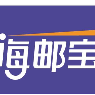 跨境电商全栈式服务
