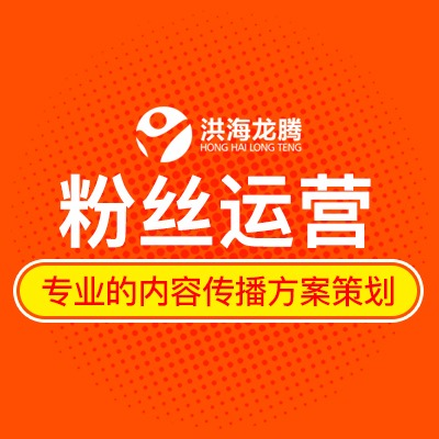 內容營銷_微淘代運營_超級推薦
