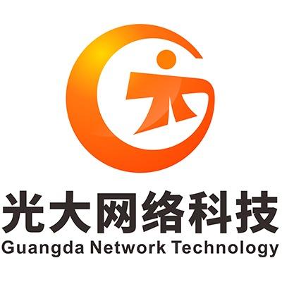 光大网络 - 外贸建站系统