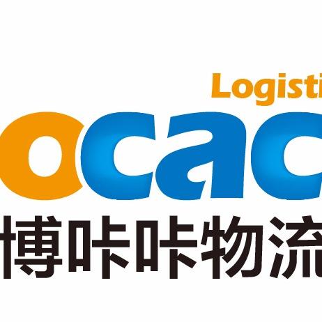 博咔咔乐虎娱乐国际城仓配一体化服务