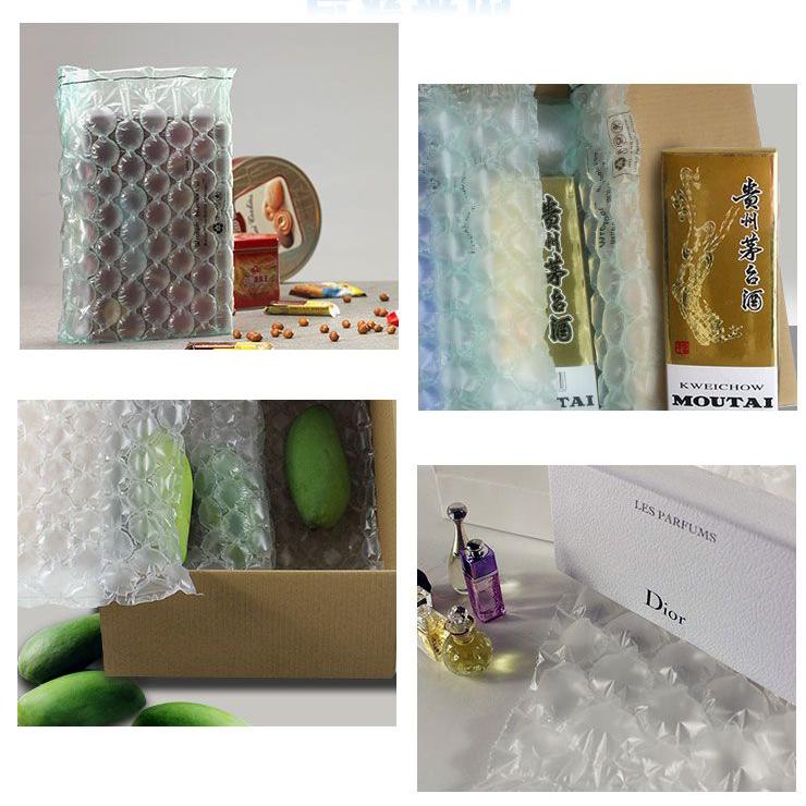 各类产品快递环保包装方案