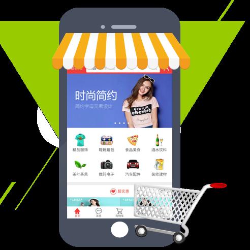 云店鋪連鎖店手機零售管理系統
