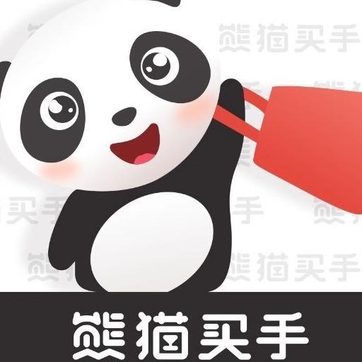 熊猫买手入驻-亿邦商家对接联盟