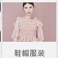 南京淘寶主圖視頻拍攝淘寶攝影
