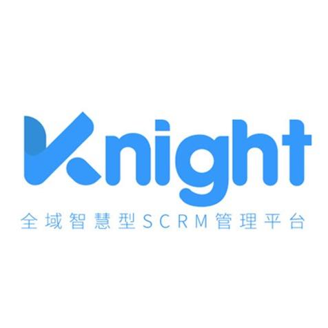 Knight SCRM营销管理平台