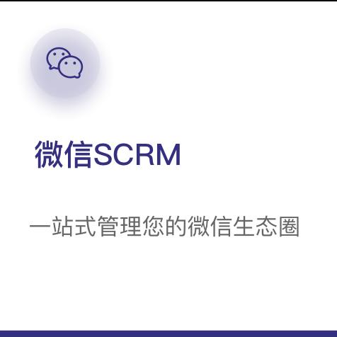 Knight 微信營銷系統