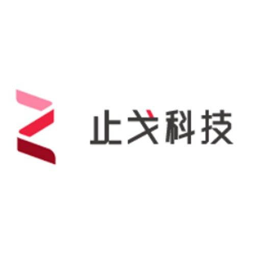 B2B供应链采购乐虎娱乐国际城平台开发