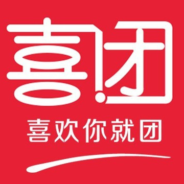 喜团社交电商平台入驻