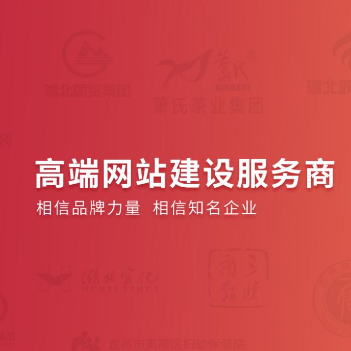 HTML5响应式网站建设