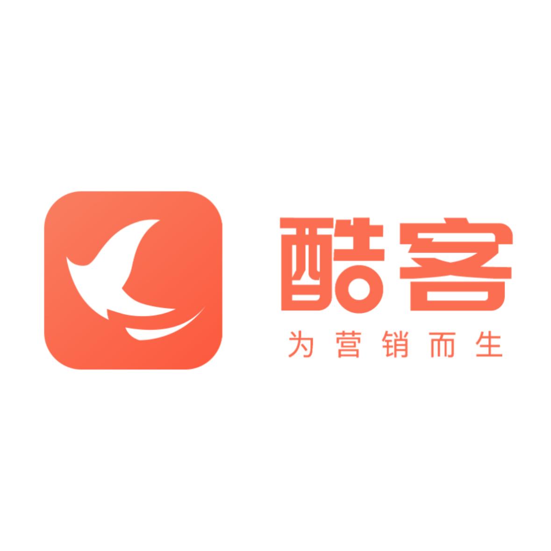 酷客SCRM-私域流量營銷平臺