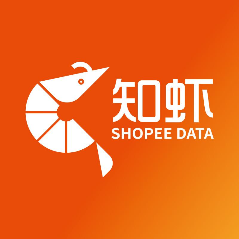 知虾—Shopee生意参谋