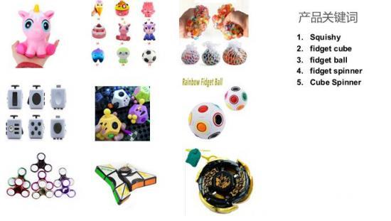 玩具行业跨境出口电商发展趋势解析