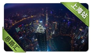 上海·【乐百家汇】进口电商大起底