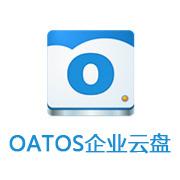 OATOS企業云盤