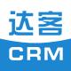 达客CRM短信邮件会员智能营销