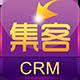 集客CRM-旗艦版
