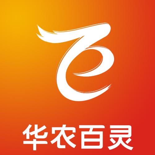 wish/amazon跨境电商平台入驻托管