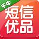 夏貓短信插件_短信營銷關懷_CRM