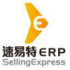 速易特ERP   --   專業電商ERP系統
