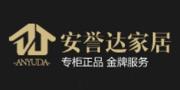 北京安譽達家居專營店